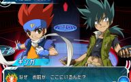 Beyblade Games 17 Desktop Wallpaper