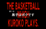 Kuroko's Basketball Episode 1 27 Background Wallpaper