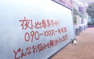Noragami Season 2 36 Anime Wallpaper