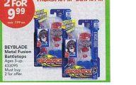 Beyblade At Walmart 32 Widescreen Wallpaper