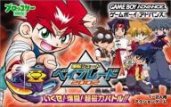Beyblade Battles Games 8 Free Hd Wallpaper