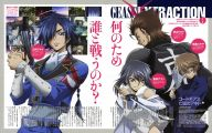 Code Geass Akito The Exiled 5 Cool Hd Wallpaper