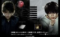 Death Note Movie 13 Anime Background