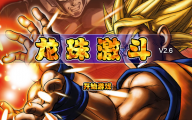 Dragon Ball Fierce Fighting 4 41 High Resolution Wallpaper