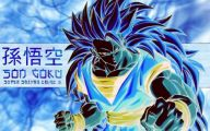 Dragon Ball Z Dragon 4 Anime Background