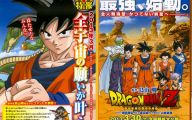 Dragon Ball Z Movies 33 Widescreen Wallpaper