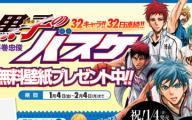 Kuroko's Basketball Characters 20 Free Wallpaper