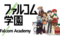 Noragami Season 2 Release Date 21 Desktop Background
