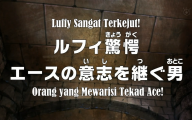 One Piece Episode 663 27 Anime Background