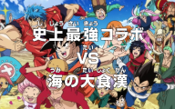 One Piece Episodes In English 21 Widescreen Wallpaper