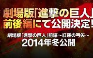 Shingeki No Kyojin Movie 23 Free Wallpaper