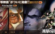 Shingeki No Kyojin Movie 3 Anime Wallpaper