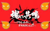 Soul Eater Episodes 2 Anime Background