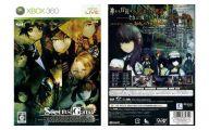 Steins Gate Visual Novel 22 Background Wallpaper