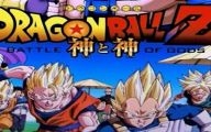 Watch Dragon Ball Z Movies 2 Background Wallpaper