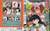Watch Inuyasha Episodes English 22 Free Wallpaper
