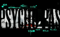 Watch Psycho Pass Season 2 9 Wide Wallpaper