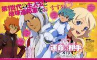 Gundam Age 5 Desktop Wallpaper
