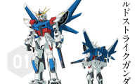 Gundam Build Fighters 37 Cool Wallpaper
