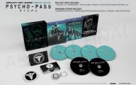 Psycho Pass Season 2 English Dub 2 Free Hd Wallpaper