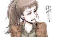 Shingeki No Kyojin Beast Titan  21 Desktop Background