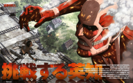 Shingeki No Kyojin Grisha  11 Anime Background
