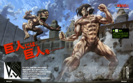 Shingeki No Kyojin Grisha  28 Free Hd Wallpaper