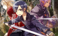 Sword Art Online Baka Tsuki  18 Cool Wallpaper