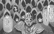 Tokyo Ghoul Aogiri  16 Desktop Background