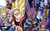 Dragon Ball Z Battle Of Gods 7 Anime Wallpaper