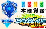 Watch Anime Beyblade  4 Wide Wallpaper