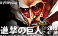 Anime Movies 2015 25 High Resolution Wallpaper