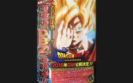 Anime Movies 2015 28 Free Hd Wallpaper