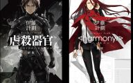 Anime Movies 2015 4 Anime Background