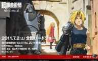 Fullmetal Alchemist Movies 10 Cool Wallpaper