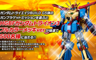 Next Gundam Series 2015 21 Wide Wallpaper
