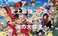 One Piece Episode List 18 Free Wallpaper