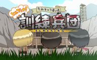 Shingeki No Kyojin Wiki 27 Free Wallpaper