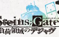 Steins Gate Fuka Ry?iki No Déjà Vu 11 Background Wallpaper
