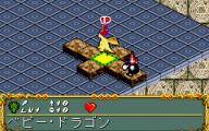 Advance Yu-Gu-Oh! 24 Widescreen Wallpaper