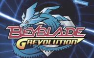 Beyblade Adventure 5 Desktop Background