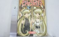 Chobits Game Arcade 11 Anime Background