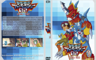Digimon Dvd 10 Anime Background