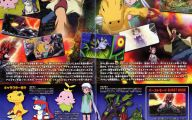 Digimon Dvd 7 Background Wallpaper