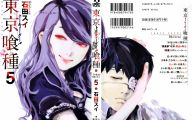 Free Tokyo Ghoul Online 7 Widescreen Wallpaper