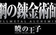 Full Metal Alchemist Parade 16 Desktop Wallpaper