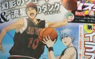 Furoko's Basketball League 26 Wide Wallpaper