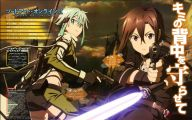 Gun Gale Online	Free Sword 22 Cool Hd Wallpaper