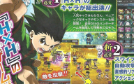 Hunter X Hunter Adventure 23 Cool Wallpaper