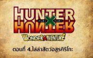 Hunter X Hunter Adventure 6 Widescreen Wallpaper